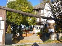 Hôtel Mercure Acquaviva • éco-Tourisme • AIX LES BAINS