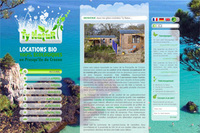 TY NATUR • éco-Tourisme • LANVEOC (2)